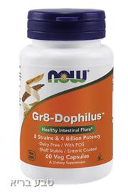 פרוביוטיקה GR-8 Dophilus+FOS | GR8