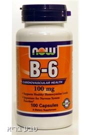 ויטמין B6 100 כמוסות NOW