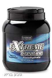 אקסטרים קריאטין - 300 גרם