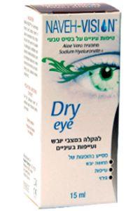 טיפות לעיניים יבשות | Dry eye | נוה פארמה