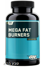 Mega Fat Burners שורף שומן