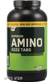 חומצות אמינו 2222 סופריור | AMINO 2222