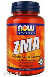 ZMA | Z.M.A