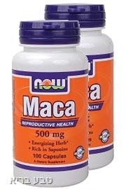 מארז זוגי Maca מאקה-  NOW