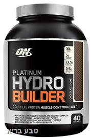אבקת חלבון פלטינום הידרו בילדר | Platinum Hydro Builder