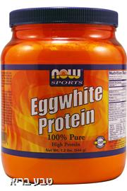 אבקת חלבון ביצה NOW Egg White protein