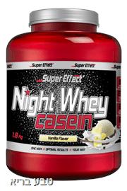 קזאין חלבון לילה - מבצע ברכישת אבקת חלבון/גיינר בלבד