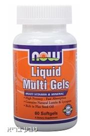 מולטי ויטמין נוזלי בכמוסות רכות (60 כמוסות) - NOW Liquid Multi gels