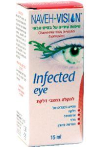 טיפות עיניים לדלקת | Infected eye | נוה פארמה