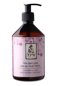 סבון נוזלי טבעי לבנדר-עץ התה | מיכל סבון טבעי