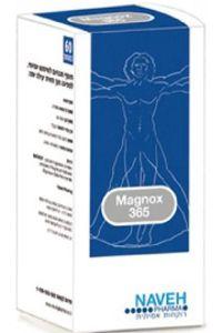 מגנוקס 365 | magnox 365 | נוה פארמה