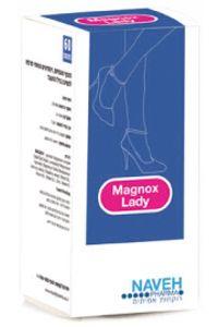 מגנוקס ליידי | magnox lady |  נוה פארמה