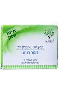סבון טבעי משמן זית לעור רגיש | מסיק