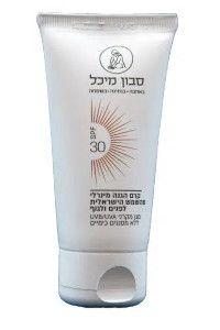 קרם הגנה מהשמש הישראלית SPF 30   מיכל סבון טבעי
