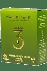 כמוסות שמן מרווה מרושתת | Naturesage
