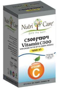 ויטמין C 500 | נוטרי קר