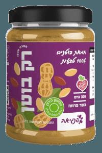 ממרח חמאת בוטנים | פנגיאה