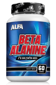 Alfa_Beta Alanine_200x300_new