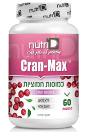 Cran-Max(TM)_200x300pix_new