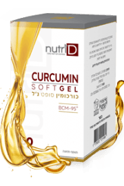 Curcumin Soft gel(200x300pix)_new4
