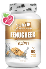 Fenugreek(s)200x300pix+VEGAN
