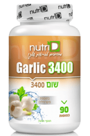 Garlic 3400(s)200x300pix_new