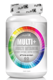 Multi_Vitamin(s)200x300pix