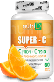 Super C(200x300pix)+Orange