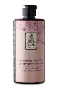 שמפו טבעי בניחוח פרחוני עם נגיעות ורדים וילנג ילנג | מיכל סבון טבעי