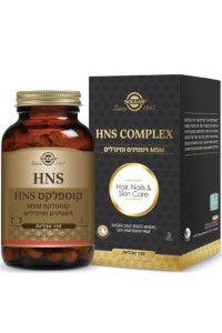 HNS קומפלקס (120 טבליות) | סולגאר