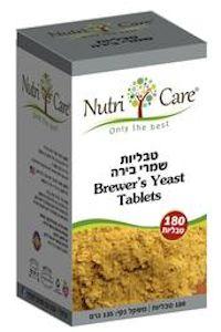 שמרי בירה - Nutri Care
