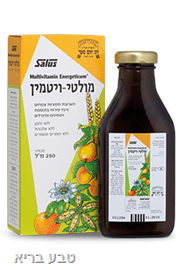 מולטי ויטמין נוזלי liquid multi vitamin