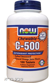ויטמין C-500 למציצה Vitamin C-500 Chewable now